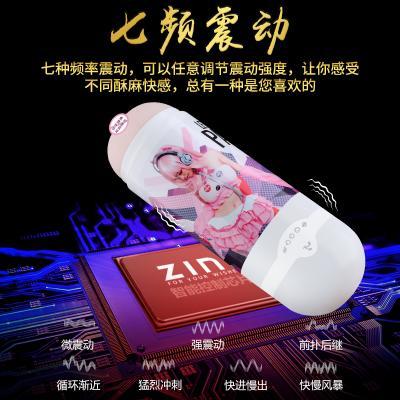 (缺货)姿妮zini智能气囊互动发声杯日本女优二代男用自慰夹吸飞机杯