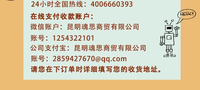 金沙娱乐网址3015.com